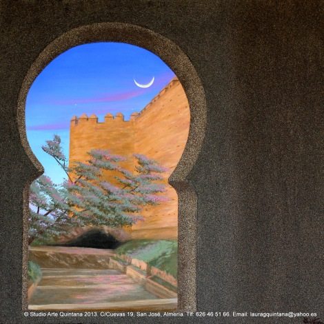 Puerta de la Justicia (Alcazaba de Almería)